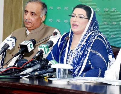 Govt to formulate new media policy: Dr Firdous