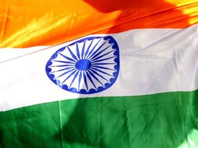 Indian teenager shot dead posing for Tik Tok video