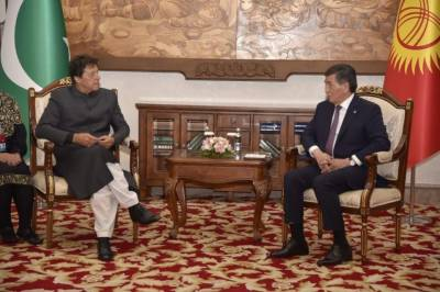 Pakistan, Kyrgyzstan agree to strengthen land & air connectivity