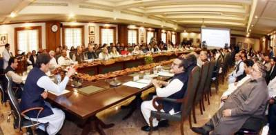 PM Imran Khan summons federal cabinet meeting with 15 points agenda