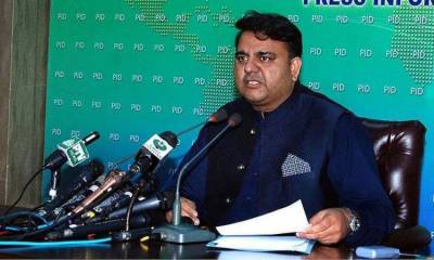 Federal Minister Fawad Chaudhry lands in trouble over slapping journalist Sami Ibrahim