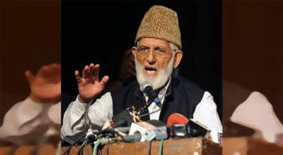 Kashmir dispute an unfinished agenda of 1947 Indian partition: Gilani