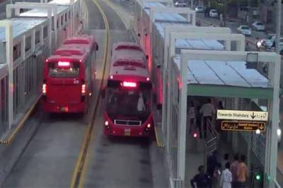 Metro Buses fares increased by Punjab government