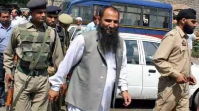 Occupied Kashmir: JKML condemns sending of Masarrat Aalam to judicial custody