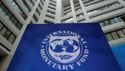 Pakistan makes a $2 billion request to IMF