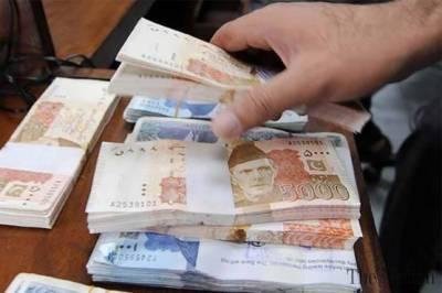 Pakistani Rupee to hit Rs 165 mark against US dollar