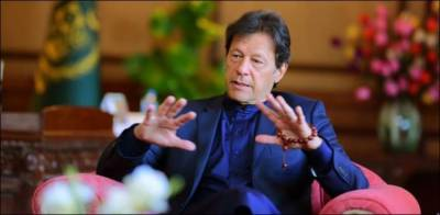 PM Imran Khan to head inquiry commission over Rs 24,000 billions loans scam