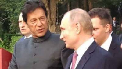 Russian President Vladimir Putin impressed with Pakistan PM Imran Khan leadership and initiatives