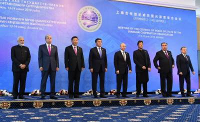 SCO Secretariat concluding statement after the multinational summit