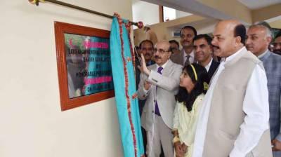 AJK President inaugurates Cancer Hospital in Rawalakot
