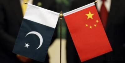 Center for Pakistan Studies launched in China