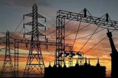 Electricity Prices increased in Pakistan yet again