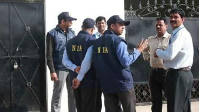 Kashmiri separatist leaders receiving funding from Pakistan, alleges Indian NIA