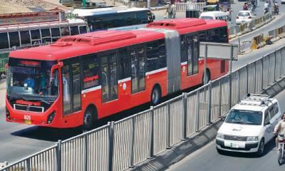 Metro bus fare raised by Rs10