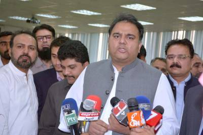 PATTF proposed to settle issues of food security: Fawad
