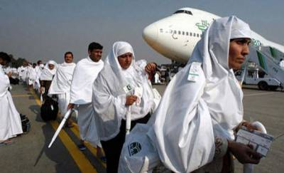 Saudi Arabia issues more than 7.65m visas for Umrah pilgrims