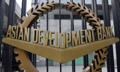 ADB responds over Pakistan government claims of $3.4 billion loan, it's disgusting claim