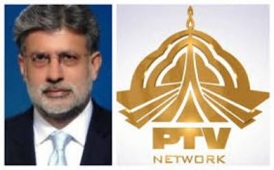 Arshad Khan appointed as Chairman Pakistan Television