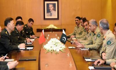 Chinese PLA Army Commander held key meeting with COAS General Bajwa