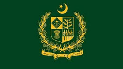 Govt postpones 41st CCI meeting