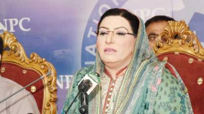 Govt to get new federal budget passed from parliament without any hindrance: Dr Firdous