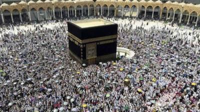 Hajj 2019: Dues depositing date extended till June 20