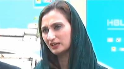 Maryam Nawaz being convicted person cannot hold any party office: Maleeka