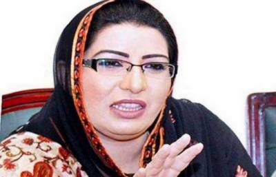 Meeting of Bilawal Zardari , Maryam Safdar,nothing to do with democracy: Firdous