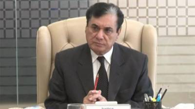 NAB approved to file three new corruption references against government officials