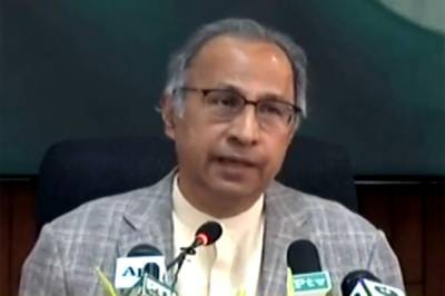 Overcoming fiscal, Current Account deficit aims at economic stabilization: Hafeez
