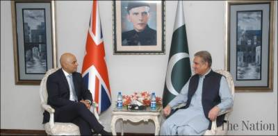 Pakistan FM Qureshi held important meeting with British Home Secretary Sajid Javid