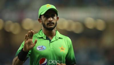 Pakistani pacer Hasan Ali comes under fire over his tweet