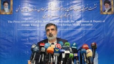 Uranium enrichment ultimatum: Is Iran onway a 'Nuclear Bomb' development?