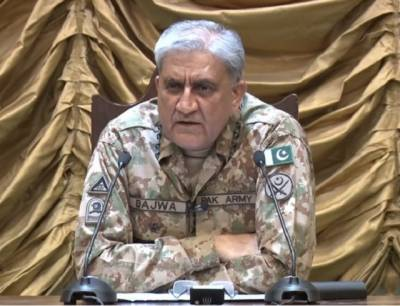COAS General Bajwa seek comprehensive national response against security challenges to Pakistan
