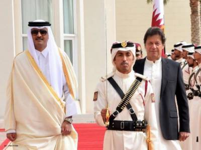 Emir of Qatar official visit to Pakistan date revealed