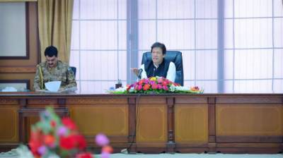 Federal cabinet meeting held with PM Khan in chair, important decisions taken