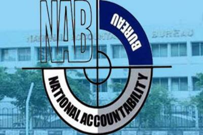 Federal government appoints new DG NAB Khyber Pakhtunkhwa