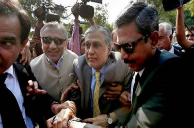 Former finance minister Ishaq Dar to be arrested in London, extradited back to Pakistan