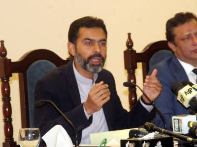 Governor State Bank rejects media reports regarding his appointment