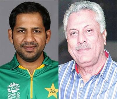 Pakistan Captain Sarfraz Ahmed got a pleasant surprise today