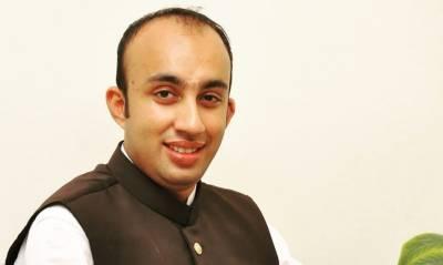 PML N leader arrested for defaming state institutions