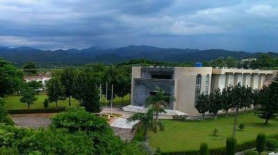 7 Pakistani Universities in the list of World top 1000 universities