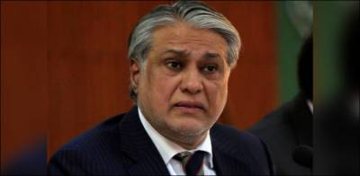 Absconder Ishaq Dar seek political asylum in UK