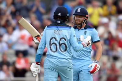 England defeat Afghanistan by 150 runs