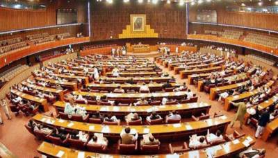National Assembly resumes debate on Federal Budget 2019-20
