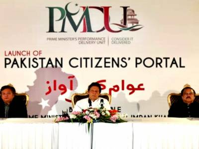 Pakistan Citizen Portal turns out to be a big success model