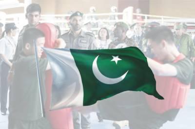 Pakistan joins international counter terrorism forum at Beijing