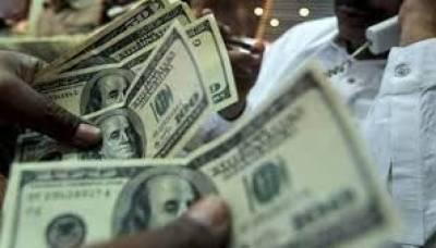 Pakistani Rupee slides further against US dollar