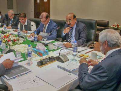 PCB Board of Governors reviews performance of Pakistan national team