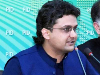 PM appointed Hussain Asghar head of National Investigation Commission: Faisal